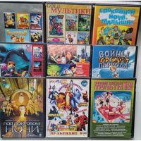 DVD диски с мультфильмами, цена за лот (лот 4)