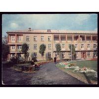 1963 год Латвия Кемери Санаторий Латвия