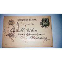 Почтовая карточка, Бавария, княжество, история коней ХІХ века, распродажа