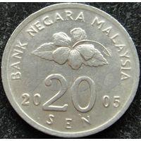 315:  20 сен 2005 Малайзия