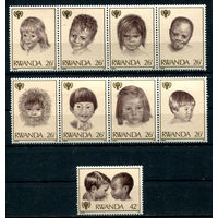 Руанда - 1979г. - Международный год детей - полная серия, MNH [Mi 992-1000] - 9 марок
