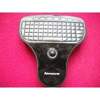 Клавиатура Lenovo