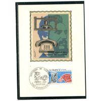 Франция. КМ. 100 лет телефона. Рисунок на шелку. 1976