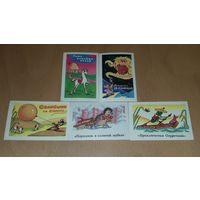 Календарики 1992 Мультфильмы 5 шт. одним лотом