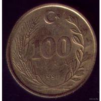 100 Лир 1991 год Турция