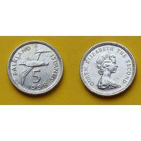 Фолклендские острова 5 пенс 1998г. - малый размер
