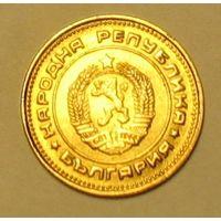 2 стотинки 1974 Болгария Состояние + брак накатки