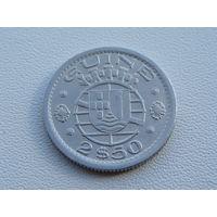 Гвинея-Бисау.  2.5 эскудо 1952 год  KM#9