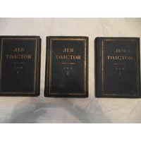 Толстой Л.Н. Полное собрание сочинений в 90 томах