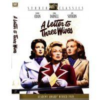 Письмо трем женам / A Letter to Three Wives (Джозеф Лео Манкевич / Joseph L. Mankiewicz) DVD9