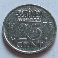 Нидерланды, 25 центов 1978 г