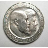 3 марки Вюртемберг 1911