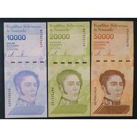 Набор банкнот Венесуэлы 10000,20000,50000 боливаров 2019 года - узкая полоса - UNC