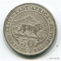 Британская Восточная Африка, 50 центов 1922, серебро