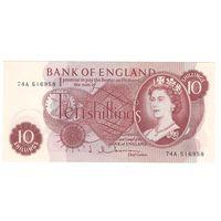 Великобритания 10 шиллингов образца 1960 года. Состояние UNC-!
