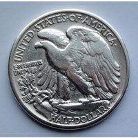 США 1/2 доллара. 1941. Walking Liberty Half Dollar