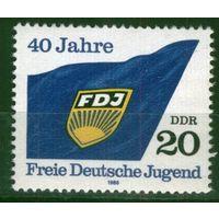 Германия, ГДР 1986 г. Mi#3002** чистая полная серия (MNH)