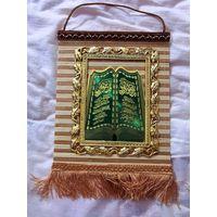 Настенное панно - арабская книга