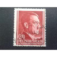 Рейх ГГ 1941 фюрер