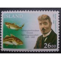 Исландия 1989 рыбы