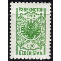 1995 Узбекистан стандарт 104-106