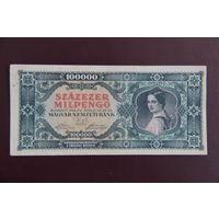 Венгрия 100000 милпенго 1946