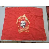 Флаг пионерский 52*42 см