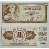 Югославия  10 динар  1978 год  (с защитной полосой)  UNC