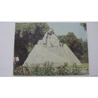 Памятник (открытка чистая 1982г) г.Полтава Т.Г.Шевченко