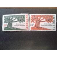 Суринам 1966 автономия Нидерландов Дерево полная серия