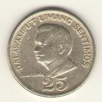25 сентимо 1967 г.