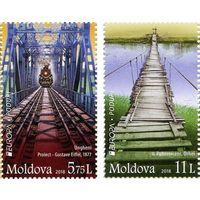 Молдова 2018 г. * EUROPA. Мосты  (2 м)