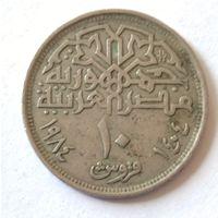 Египет, 10 пиастров 1984 г.
