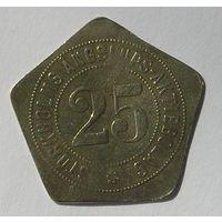 Швеция, старый паромный жетон (80)