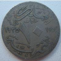 Египет 10 миллим 1935 г. (gl)