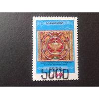 Грузия 1994 экспонат музея, надпечатка