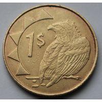 Намибия, 1 доллар 1993 г.