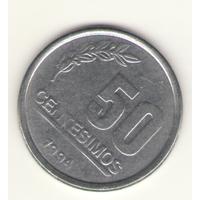 50 сентисимо 1994 г.