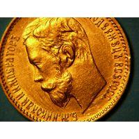 Монета 1900год (Ф.З)