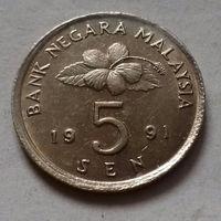 5 сен, Малайзия 1991 г.