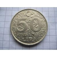 ТУРЦИЯ 50 000 ЛИР 1996 ГОД