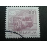 Югославия 1986 стандарт, почтовый автомобиль