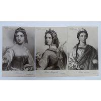 "Открытки ""Heroines of Shakespeare. Героини Шекспира."" 20-е годы. 3 шт."