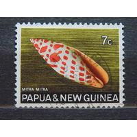 Папуа Новая-Гвинея 1969 г. Раковина.