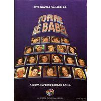 Вавилонская Башня / Torre de Babel (Бразилия, 1999)  Все 140 серий.
