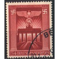 1943 - Рейх - 10 лет правления Гитлера Mi.829