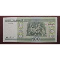 100 рублей ( выпуск 2000 ), серия кА, UNC.