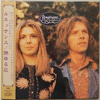 Renaissance - Ashes Are Burning (1973, Audio CD, gatefold mini LP, реплика японского издания 2001 года)