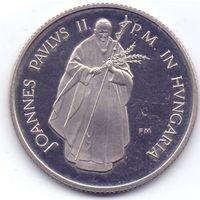 Венгрия, 100 форинтов 1991 года. Посещение Венгрии Папой Римским.