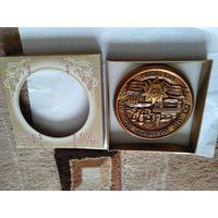 Тарелочка декоративная борисов 60 лет победы